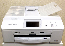 Brother DCP-J940N