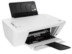 HP Deskjet 2645