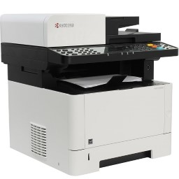 Kyocera ECOSYS M2540dn Scanner Driver and Software | VueScan