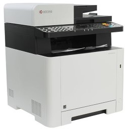 Kyocera ECOSYS M10cdw Scanner Driver and Software  VueScan